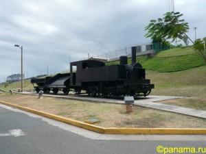 Панамский канал. Часть №1