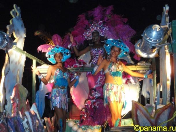 Бокас дел Торро