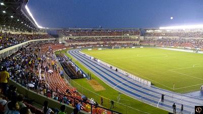 Стадион Роммеля Фернандеса