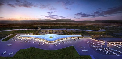 Аэропорт Токумен